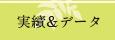 ACパートナーズについて-京都の結婚相談所