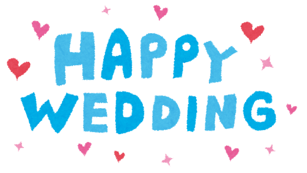happy_wedding[1]